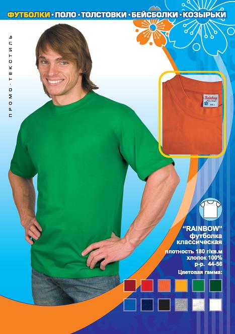 изготовление пакетов с логотипом спб приморский район